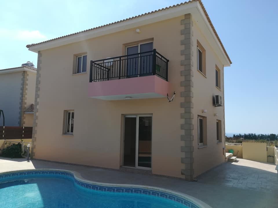 Villa KOMNINOS