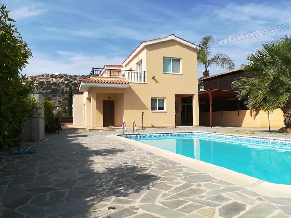 Villa AMIR